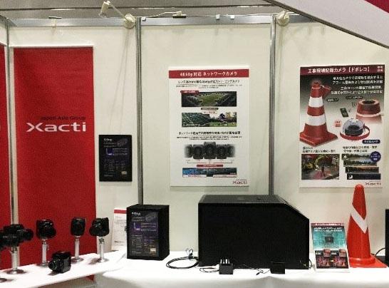 国際画像機器展 2019
